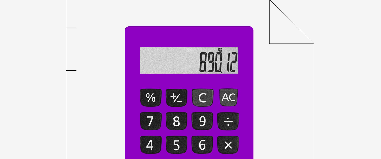 ROI: imagem deuma calculadora roxa com o número 890.12 escrito