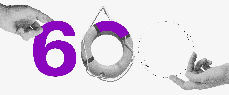 Transferência auxílio emergencial: ilustração do número 600 composto por diferentes elementos, incluindo uma boia substituindo o zero do meio e um círculo com a palavra Auxílio o zero da direita. Duas mãos tocam os números nas extremidades.