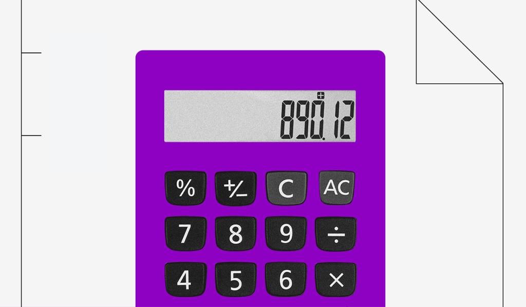 IR 2021: imagem de uma calculadora roxa com o número 890.12 escrito
